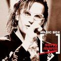 magic-box-sorry-marin